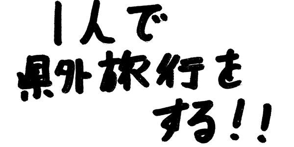 0001_R.jpg