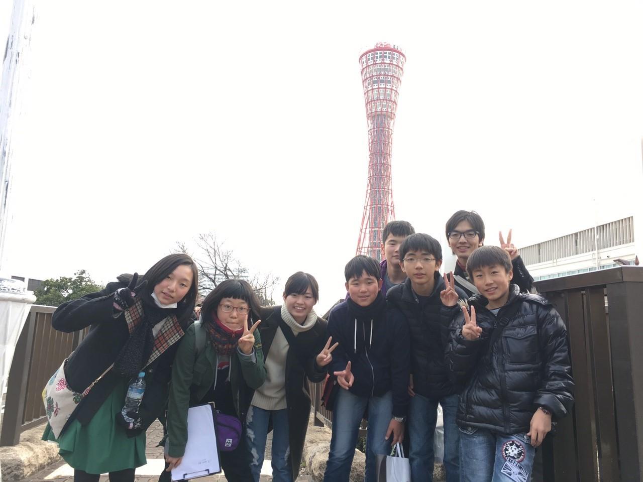 0111 県外旅行3日目!_2482.jpg