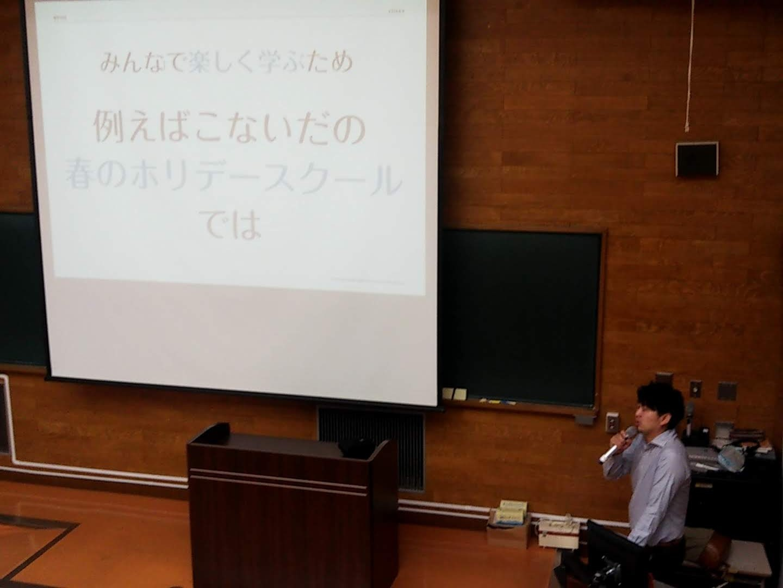 19-06-09-10-42-38-159_photo.jpg