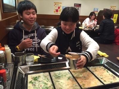 20160109 県外旅行1日目!_2867_R.jpg