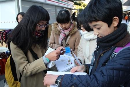 20160109 県外旅行1日目!_3899_R.jpg