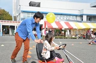 20161119-20_フェスティバル江田島_091.JPG