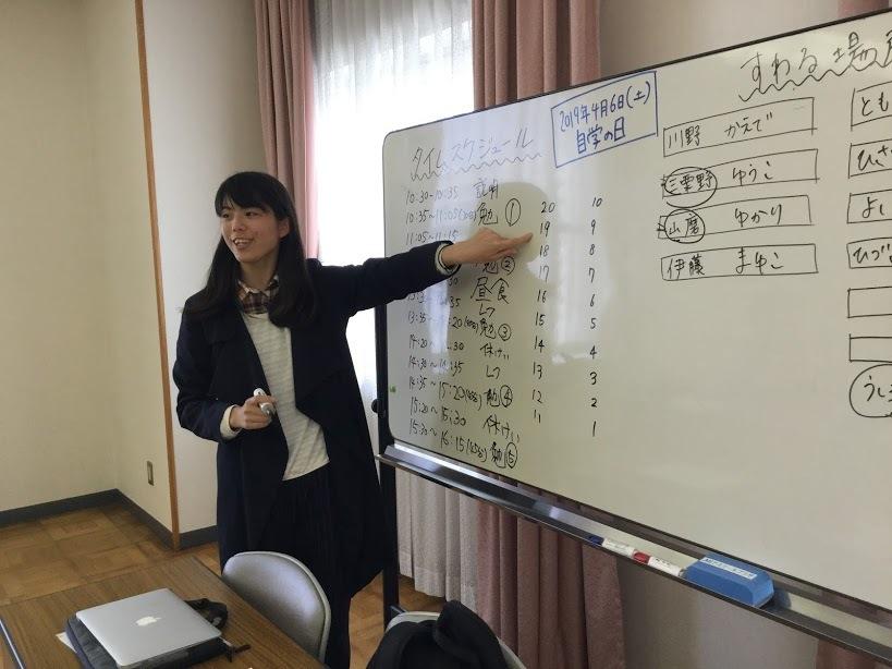 4_6自学の日1.JPG