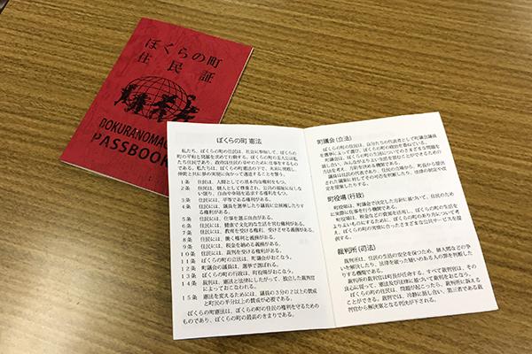 20140809_142208_NIKON20D90-0_R.jpg