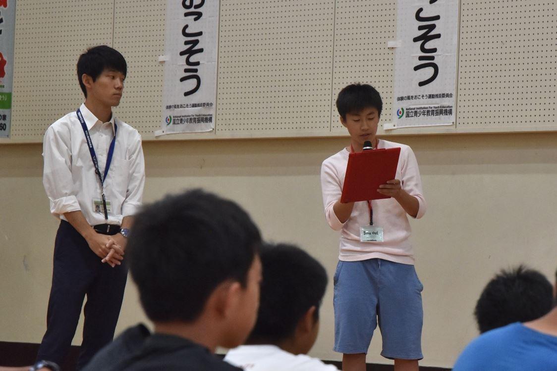 学生ブログ035_R.jpg