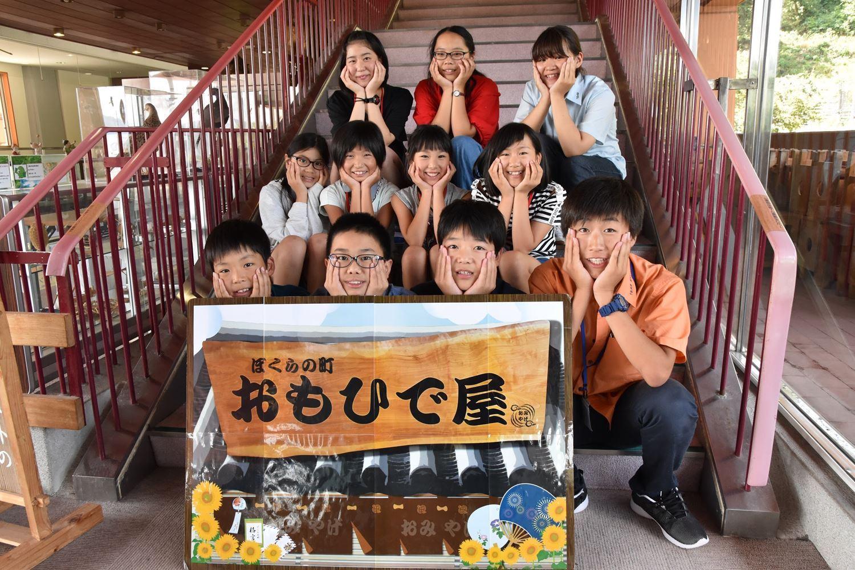 学生ブログ037_R.JPG