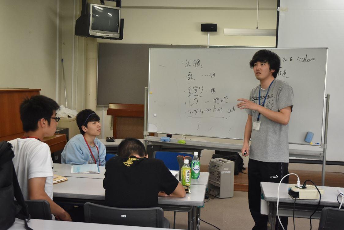 学生ブログ041_R.jpg