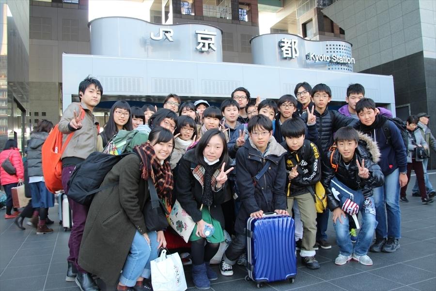 県外旅行追加写真_9427_R.jpg