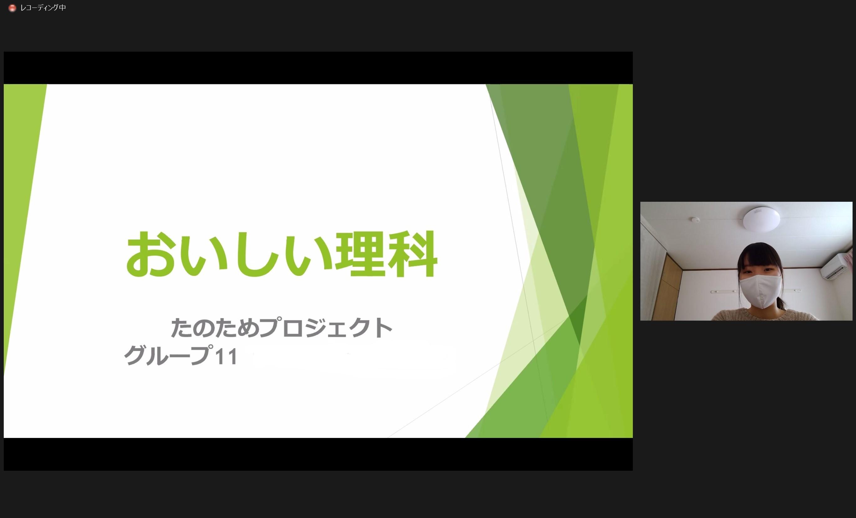 Inkedスクリーンショット (21)_LI.jpg