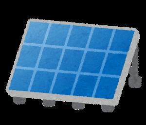 denryoku_solar_panel.png