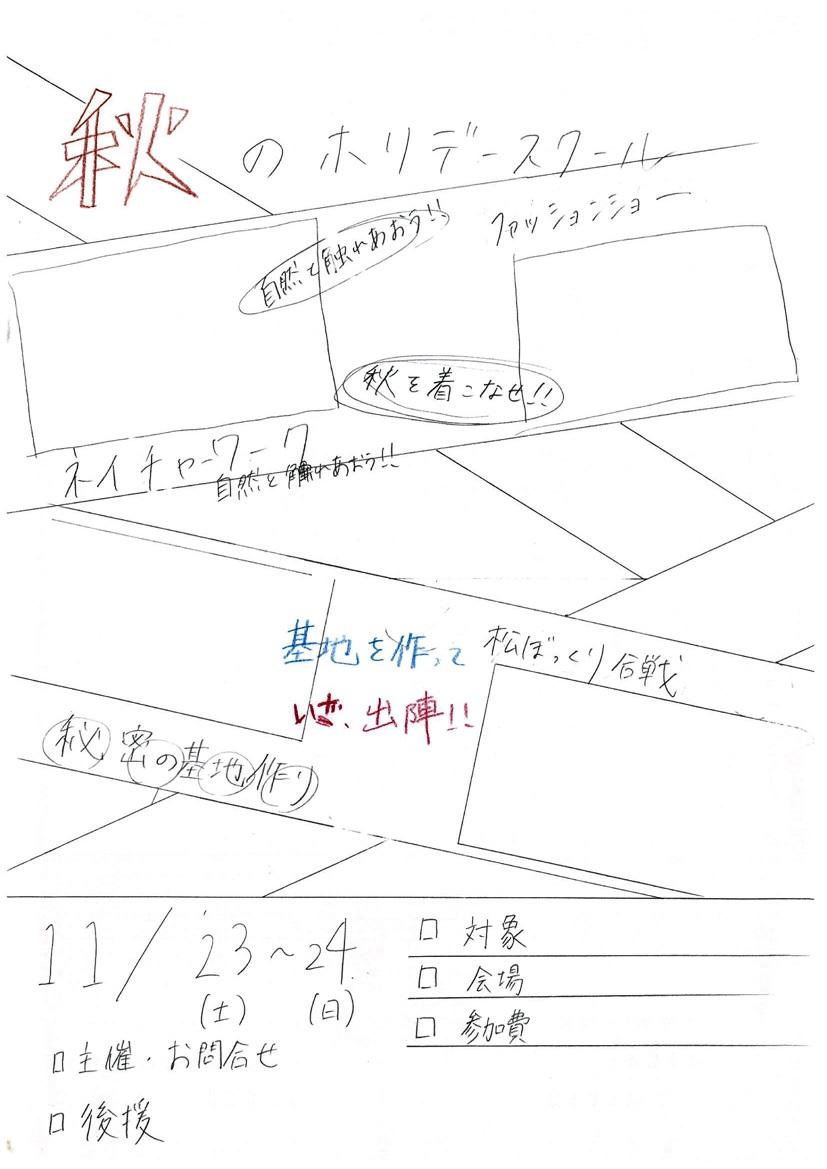 designcolumn3-3.jpg