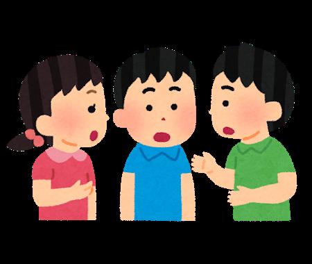 hanashiai_kids.png