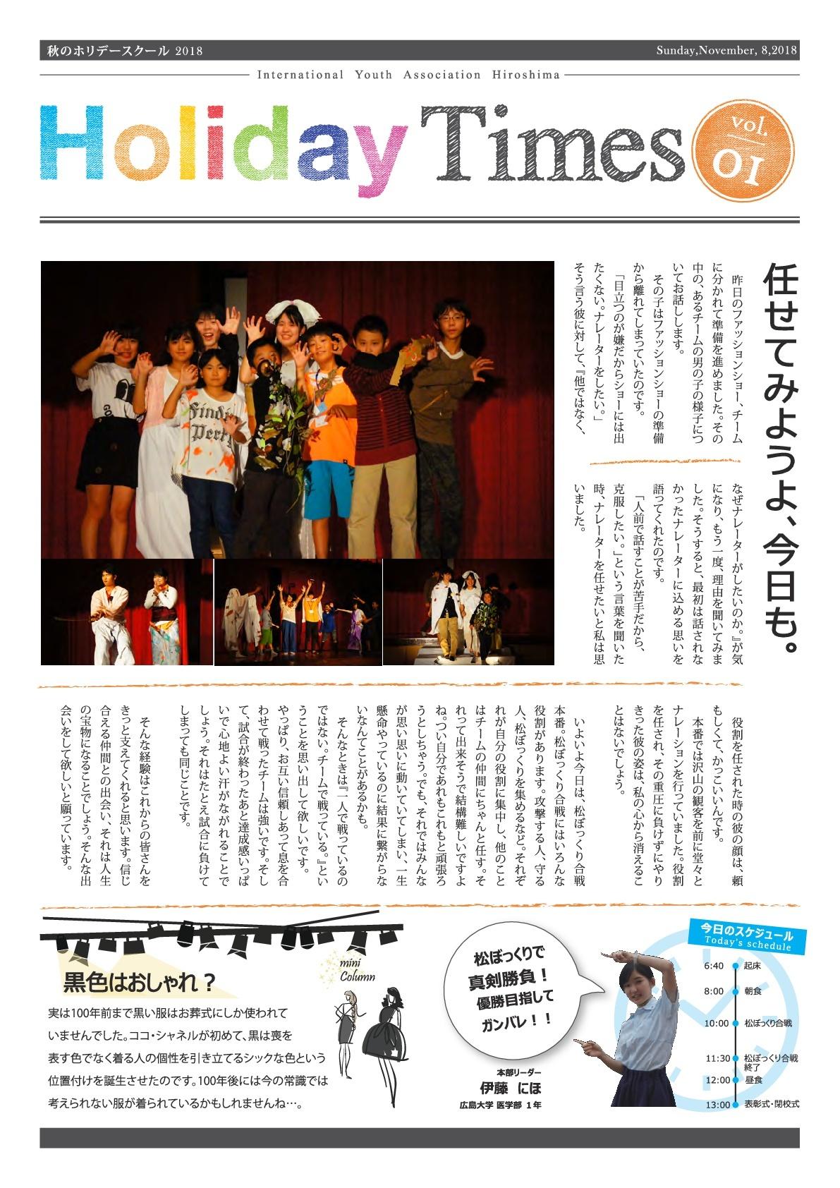 ilovepdf_com.jpg