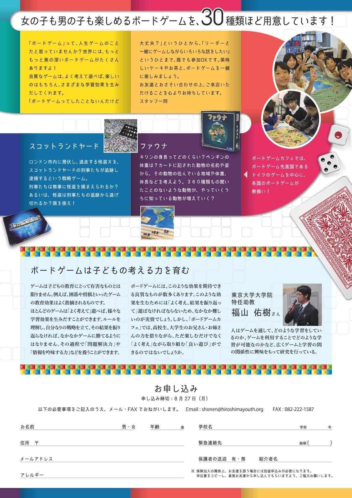 siegweb.pdf-002.jpg