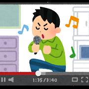 video_sing_utattemita.png